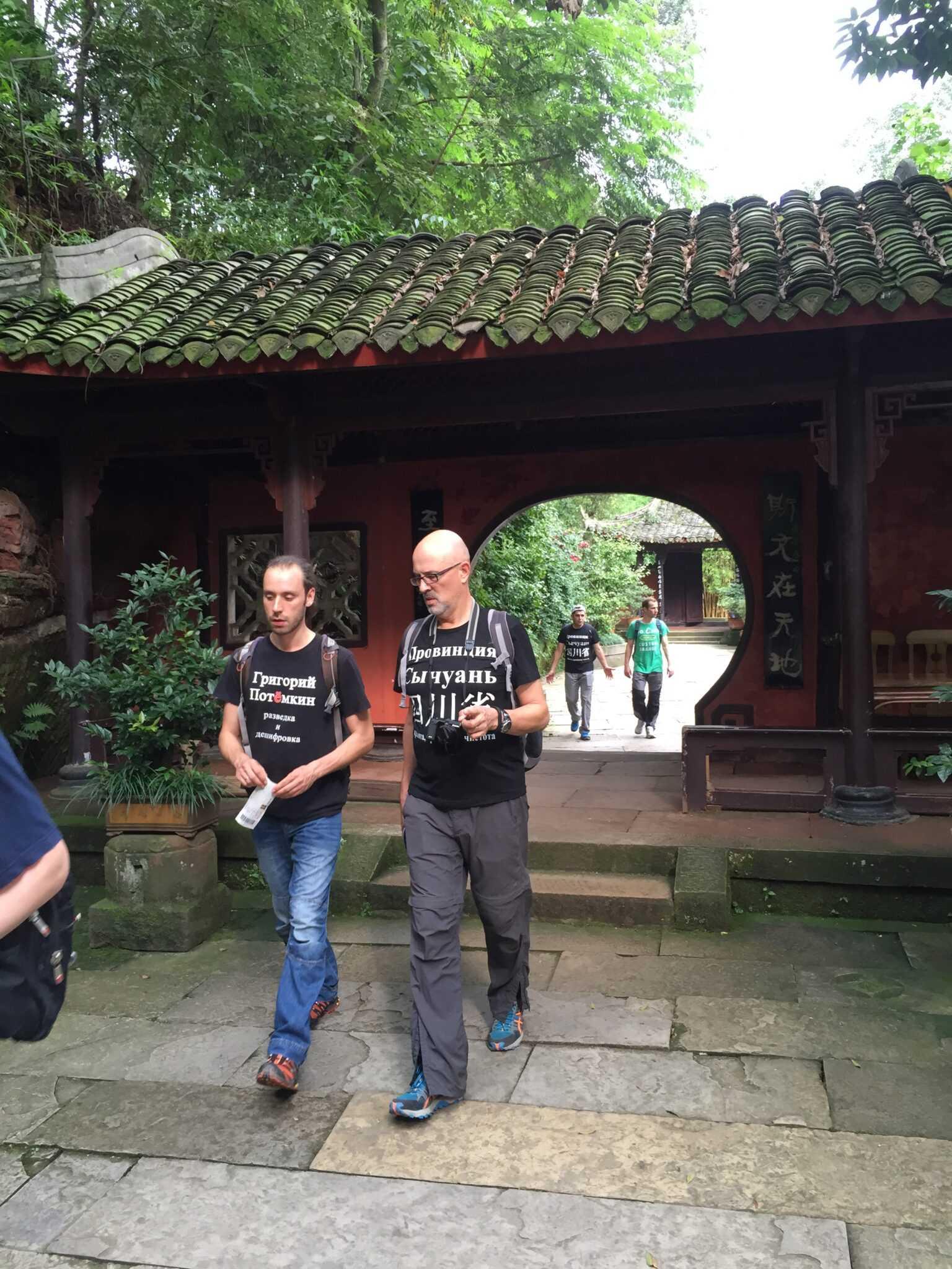 Осень, Сычуань, Панды и идеальный Чжуецин