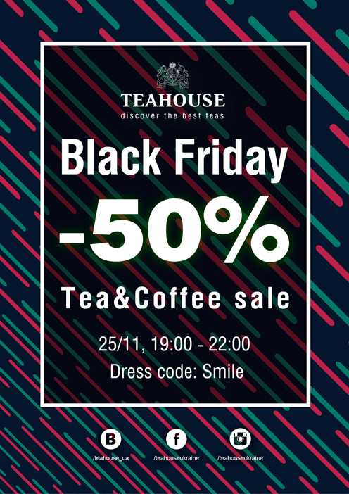 Teahouse Black Friday vol.3