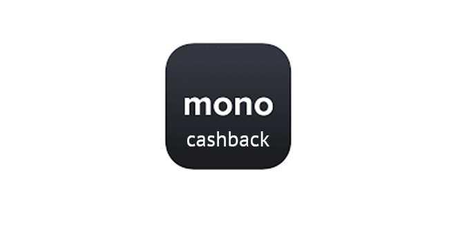 В июле в онлайн магазинах Teahouse с карточкой Монобанка - кэшбек 20%